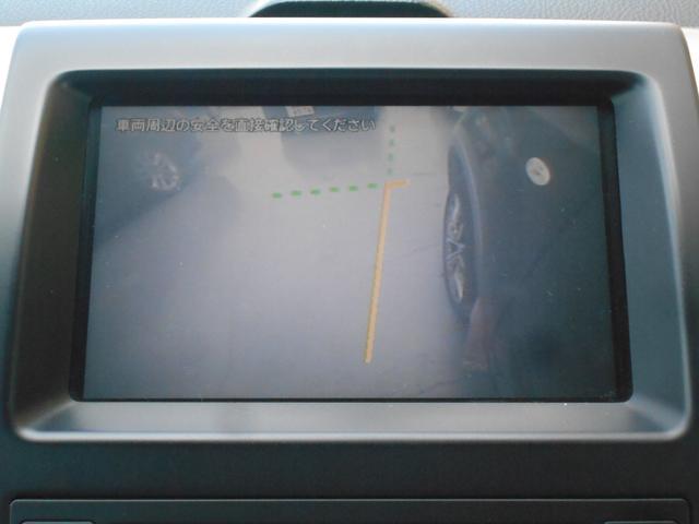 「日産」「エクストレイル」「SUV・クロカン」「群馬県」の中古車10