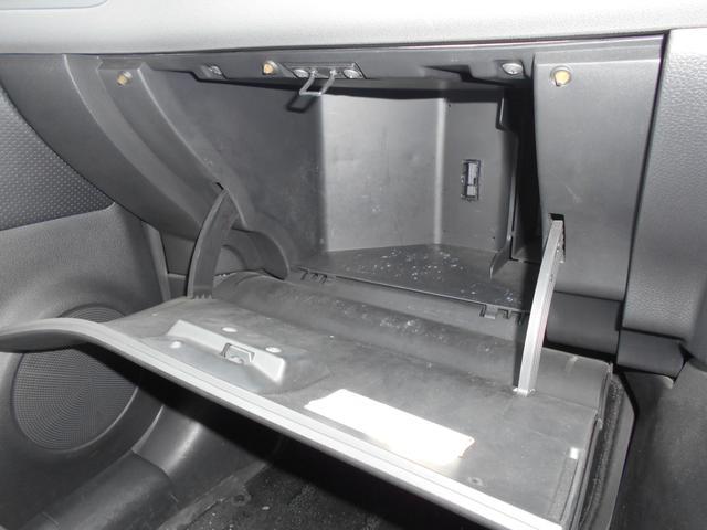 「日産」「エクストレイル」「SUV・クロカン」「群馬県」の中古車20