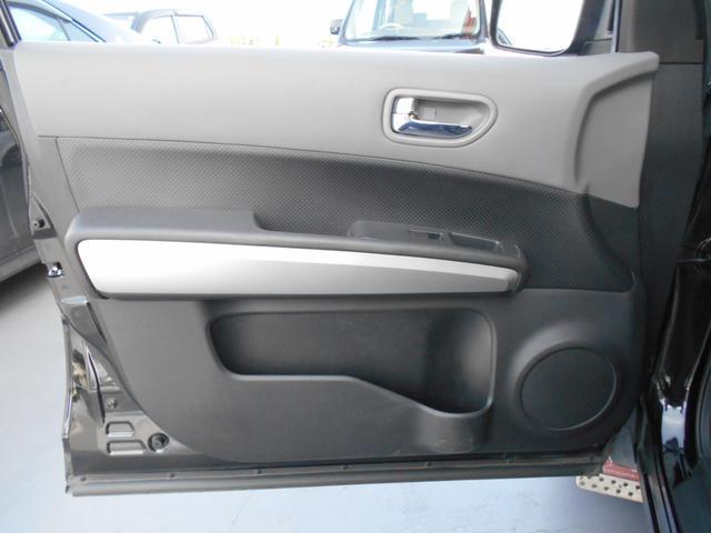 「日産」「エクストレイル」「SUV・クロカン」「群馬県」の中古車54