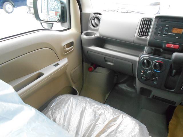 PCリミテッド 届出済み未使用車 セーフティサポート装着車(3枚目)