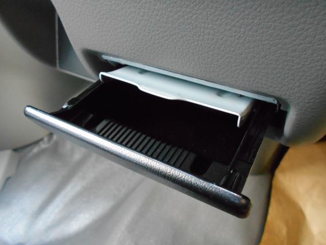 PCリミテッド 届出済み未使用車 セーフティサポート装着車(10枚目)