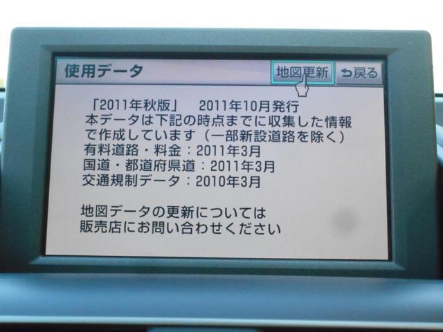 HS250hバージョンI ナビ フルセグ Bカメラ 革シート(11枚目)