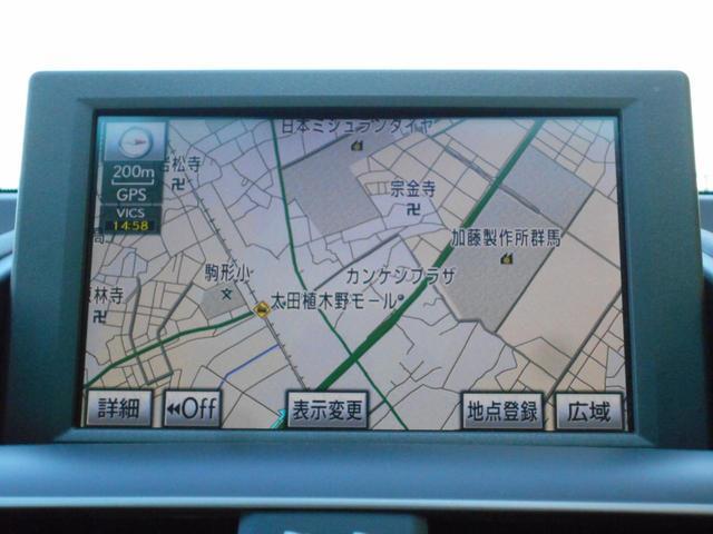 HS250hバージョンI ナビ フルセグ Bカメラ 革シート(12枚目)