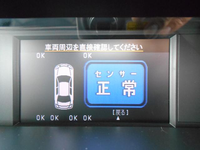 「スバル」「フォレスター」「SUV・クロカン」「群馬県」の中古車30