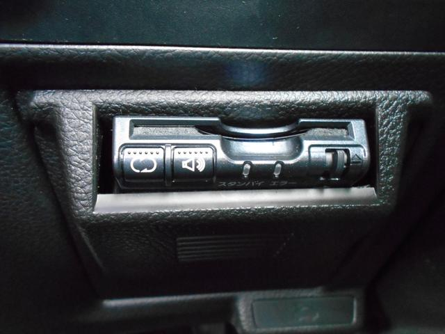 「スバル」「フォレスター」「SUV・クロカン」「群馬県」の中古車31