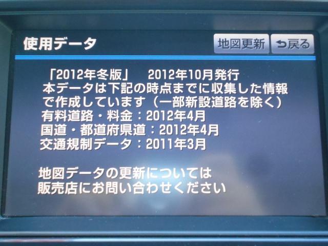 ロイヤルサルーン ナビパッケージ バックモニター ETC(11枚目)