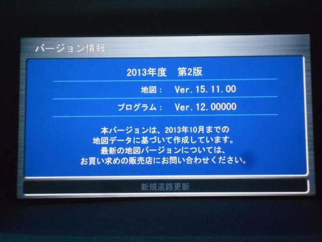 Mファインスピリット マルチナビパッケージ バックモニター(9枚目)