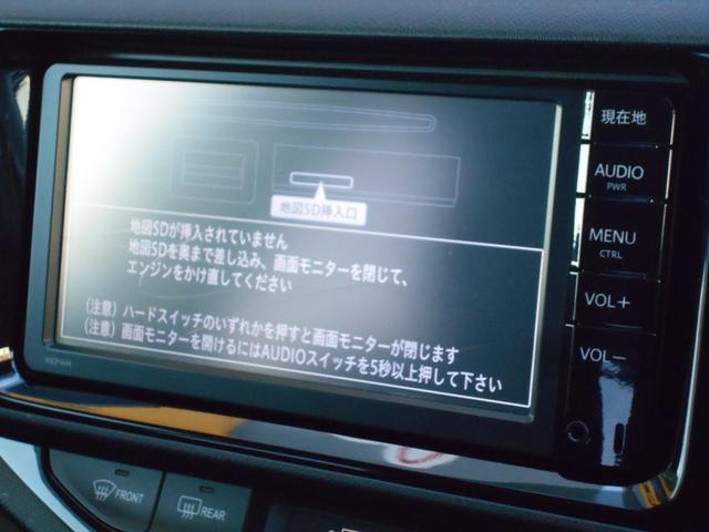 「トヨタ」「アクア」「コンパクトカー」「群馬県」の中古車7