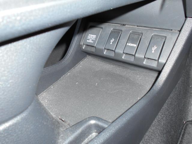 「ホンダ」「ヴェゼル」「SUV・クロカン」「群馬県」の中古車16