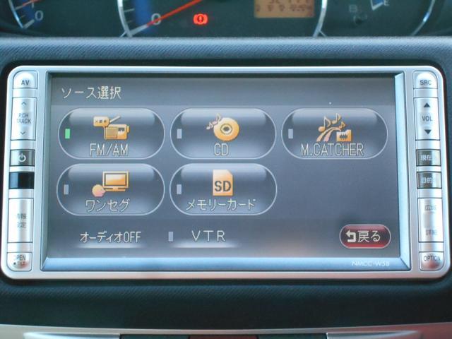 「ダイハツ」「ムーヴ」「コンパクトカー」「群馬県」の中古車8