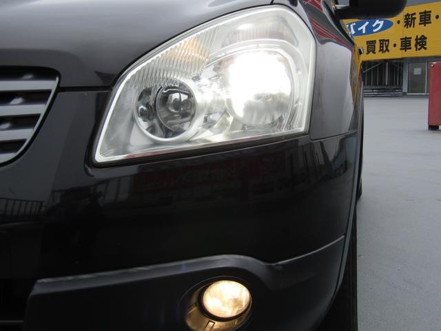 「日産」「デュアリス」「SUV・クロカン」「群馬県」の中古車53