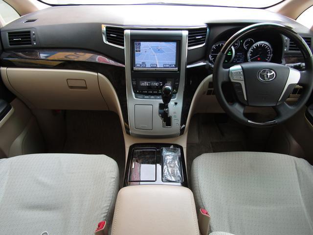 X 4WD 純正HDDナビ フルセグ バックモニター 後席モニター 両側パワースライドドア クルーズコントロール ETC キーフリー(2枚目)