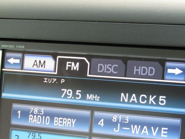 X 4WD 純正HDDナビ フルセグ バックモニター 後席モニター 両側パワースライドドア クルーズコントロール ETC キーフリー(10枚目)