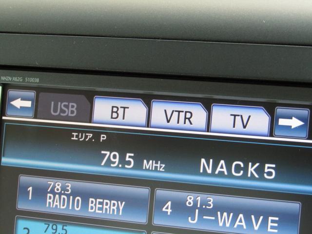 X 4WD 純正HDDナビ フルセグ バックモニター 後席モニター 両側パワースライドドア クルーズコントロール ETC キーフリー(11枚目)