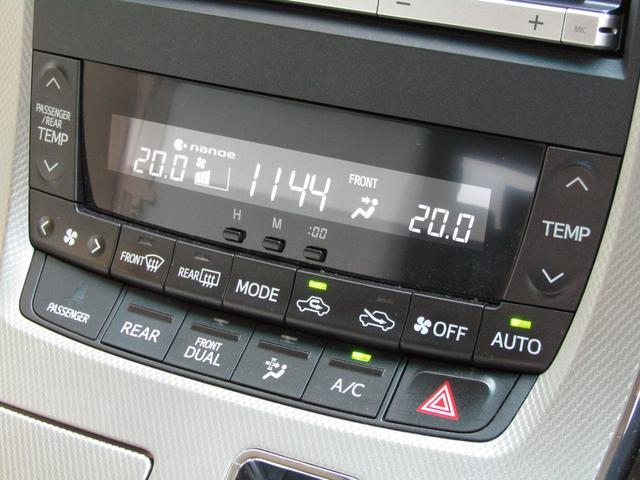 X 4WD 純正HDDナビ フルセグ バックモニター 後席モニター 両側パワースライドドア クルーズコントロール ETC キーフリー(13枚目)
