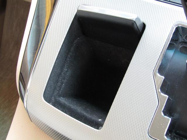 X 4WD 純正HDDナビ フルセグ バックモニター 後席モニター 両側パワースライドドア クルーズコントロール ETC キーフリー(15枚目)
