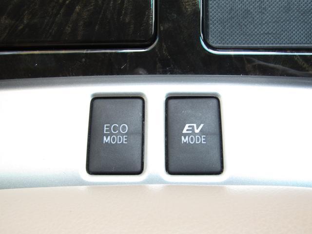 X 4WD 純正HDDナビ フルセグ バックモニター 後席モニター 両側パワースライドドア クルーズコントロール ETC キーフリー(17枚目)