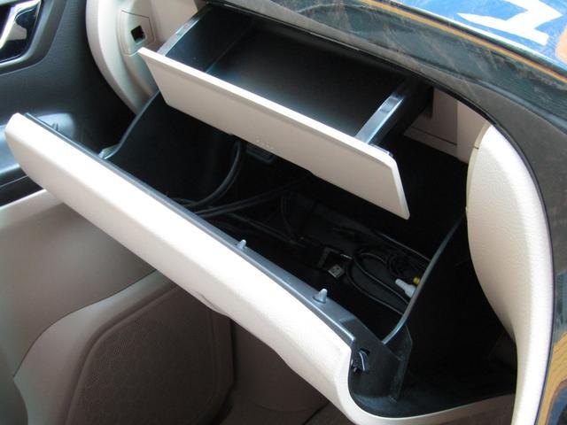 X 4WD 純正HDDナビ フルセグ バックモニター 後席モニター 両側パワースライドドア クルーズコントロール ETC キーフリー(20枚目)