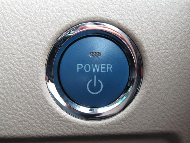 X 4WD 純正HDDナビ フルセグ バックモニター 後席モニター 両側パワースライドドア クルーズコントロール ETC キーフリー(31枚目)