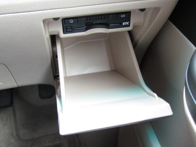 X 4WD 純正HDDナビ フルセグ バックモニター 後席モニター 両側パワースライドドア クルーズコントロール ETC キーフリー(37枚目)