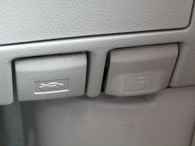 X 4WD 純正HDDナビ フルセグ バックモニター 後席モニター 両側パワースライドドア クルーズコントロール ETC キーフリー(39枚目)