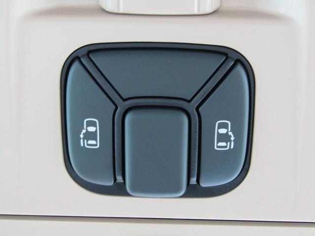 X 4WD 純正HDDナビ フルセグ バックモニター 後席モニター 両側パワースライドドア クルーズコントロール ETC キーフリー(43枚目)