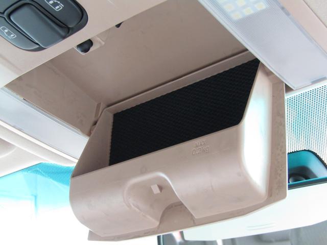 X 4WD 純正HDDナビ フルセグ バックモニター 後席モニター 両側パワースライドドア クルーズコントロール ETC キーフリー(44枚目)