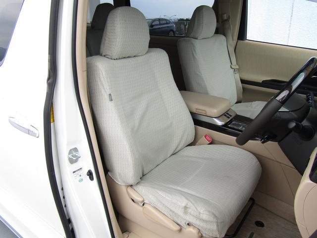 X 4WD 純正HDDナビ フルセグ バックモニター 後席モニター 両側パワースライドドア クルーズコントロール ETC キーフリー(46枚目)