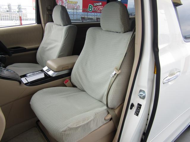 X 4WD 純正HDDナビ フルセグ バックモニター 後席モニター 両側パワースライドドア クルーズコントロール ETC キーフリー(47枚目)