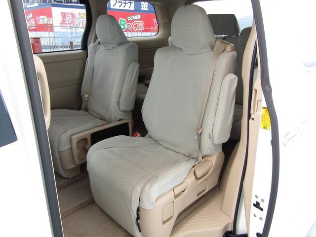 X 4WD 純正HDDナビ フルセグ バックモニター 後席モニター 両側パワースライドドア クルーズコントロール ETC キーフリー(49枚目)