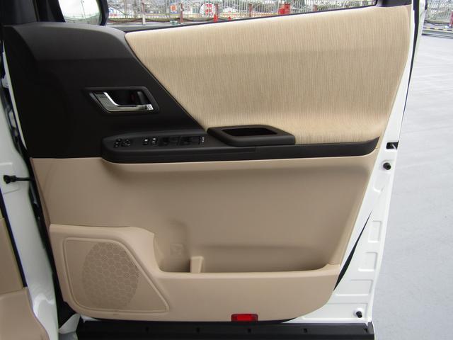 X 4WD 純正HDDナビ フルセグ バックモニター 後席モニター 両側パワースライドドア クルーズコントロール ETC キーフリー(58枚目)