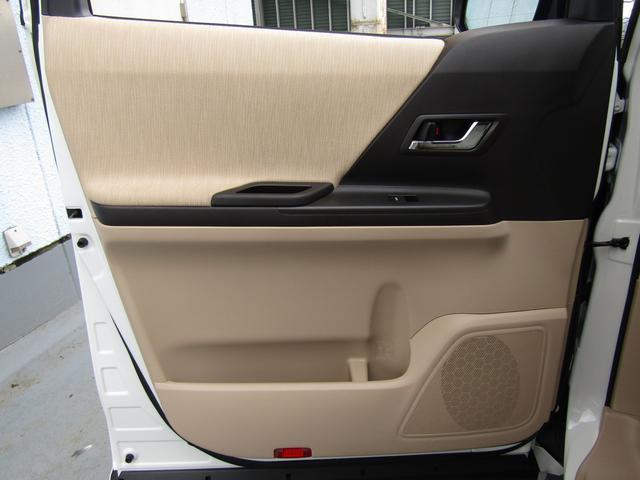 X 4WD 純正HDDナビ フルセグ バックモニター 後席モニター 両側パワースライドドア クルーズコントロール ETC キーフリー(59枚目)