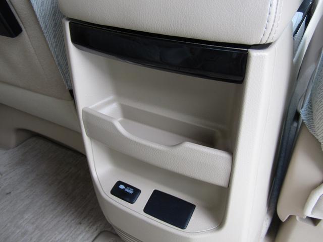 X 4WD 純正HDDナビ フルセグ バックモニター 後席モニター 両側パワースライドドア クルーズコントロール ETC キーフリー(70枚目)