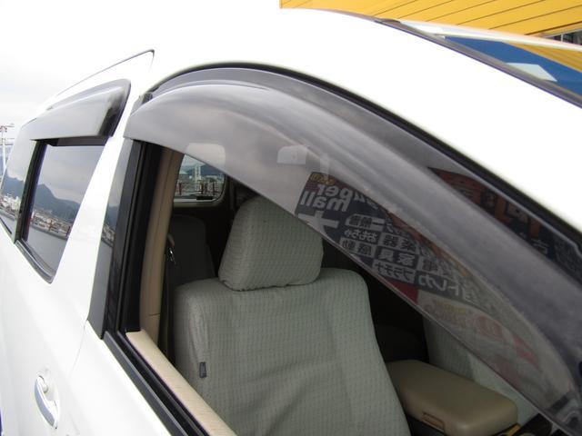 X 4WD 純正HDDナビ フルセグ バックモニター 後席モニター 両側パワースライドドア クルーズコントロール ETC キーフリー(71枚目)
