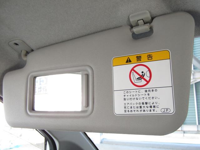 BCN両毛店は高速道路でも北関東自動車道 太田桐生I.Cよりたったの7!遠方の方でもとってもアクセス良好!更に4階建て全天候型屋内展示場完備!雨、風を気にせず、400台の展示車をゆっくりご覧頂けます!
