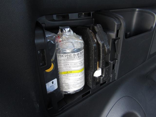 当店は今年で創業51周年の実績があり、品質と信頼に自信があります!全てのお車に外部検査(AIS)を導入致し、お車の状態をしっかりお伝え致します!