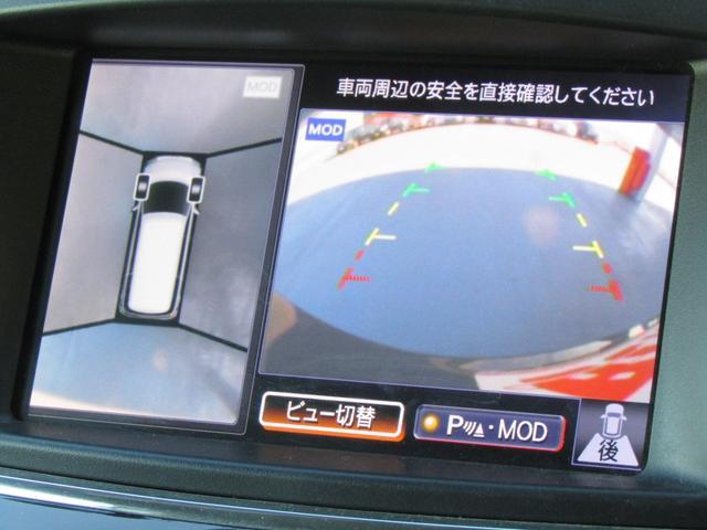 250ハイウェイスターアーバンクロム キーフリー プッシュスタート 純正HDDナビ フルセグ アラウンドビューモニター 後席モニター 両側パワースライドドア HIDヘッドライト ETC(8枚目)