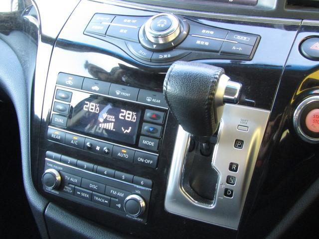 250ハイウェイスターアーバンクロム キーフリー プッシュスタート 純正HDDナビ フルセグ アラウンドビューモニター 後席モニター 両側パワースライドドア HIDヘッドライト ETC(10枚目)
