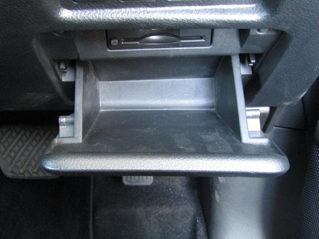 250ハイウェイスターアーバンクロム キーフリー プッシュスタート 純正HDDナビ フルセグ アラウンドビューモニター 後席モニター 両側パワースライドドア HIDヘッドライト ETC(34枚目)