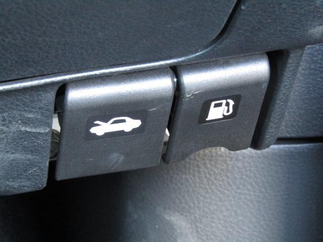 250ハイウェイスターアーバンクロム キーフリー プッシュスタート 純正HDDナビ フルセグ アラウンドビューモニター 後席モニター 両側パワースライドドア HIDヘッドライト ETC(35枚目)