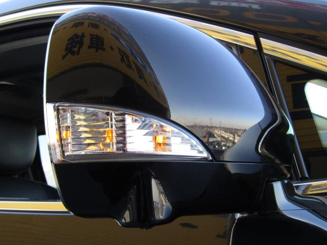 250ハイウェイスターアーバンクロム キーフリー プッシュスタート 純正HDDナビ フルセグ アラウンドビューモニター 後席モニター 両側パワースライドドア HIDヘッドライト ETC(58枚目)