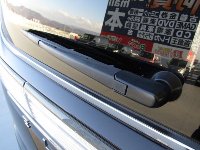 250ハイウェイスターアーバンクロム キーフリー プッシュスタート 純正HDDナビ フルセグ アラウンドビューモニター 後席モニター 両側パワースライドドア HIDヘッドライト ETC(64枚目)