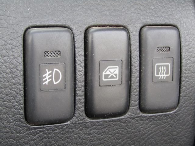 アクティブトップ 5速マニュアル キーレス 社外CDデッキ 社外アルミホイール 運転席・助手席エアバッグ パワーステアリング パワーウインドウ ABS(34枚目)