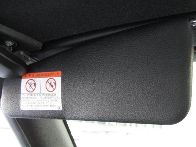 アクティブトップ 5速マニュアル キーレス 社外CDデッキ 社外アルミホイール 運転席・助手席エアバッグ パワーステアリング パワーウインドウ ABS(40枚目)