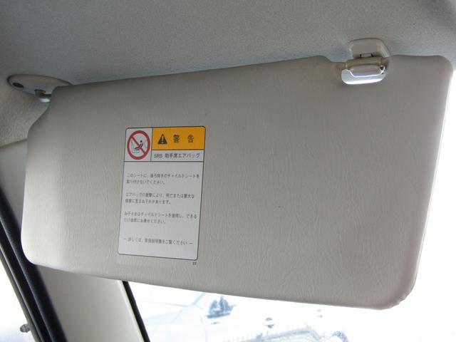 クロスアドベンチャーXC 4WD ターボ キーレス 社外メモリーナビ ワンセグ シートヒーター ETC 電動格納サイドミラー ウインカーミラー ヘッドライトレベライザー フォグランプ パワーウインドウ(42枚目)