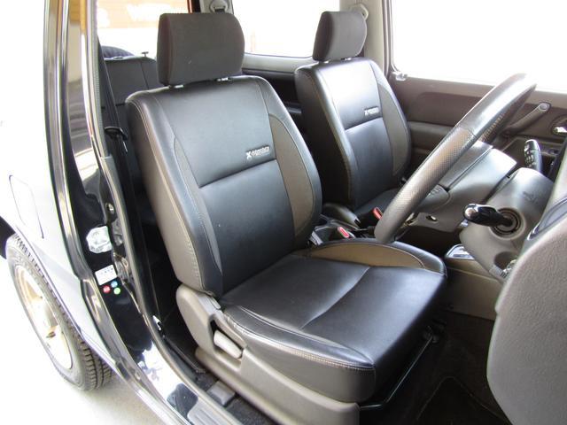 クロスアドベンチャーXC 4WD ターボ キーレス 社外メモリーナビ ワンセグ シートヒーター ETC 電動格納サイドミラー ウインカーミラー ヘッドライトレベライザー フォグランプ パワーウインドウ(44枚目)