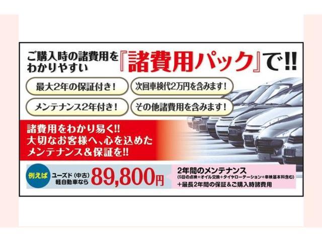 ホンダ ステップワゴン G Sパッケージ 純正HDDナビ エアロ パワースライドドア