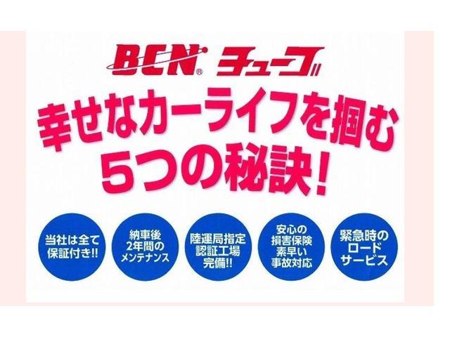 日産 ピノ E 社外ナビ Bカメラ ワンセグTV