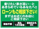 日産 モコ E エアロスタイル キーフリー HDDナビ ワンセグ