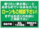 ダイハツ タント Xスペシャル キーフリー ETC スライドドア